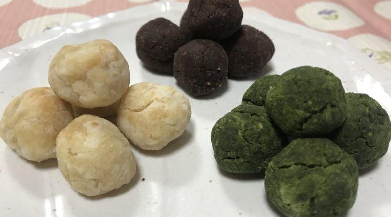 米粉と片栗粉で作るボーロ風クッキー