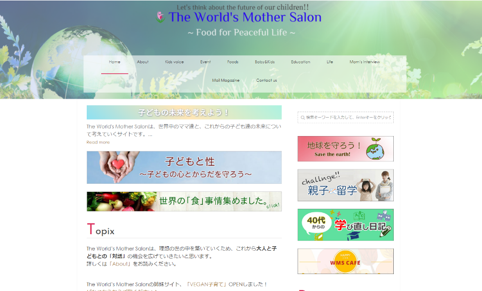 The World's Mother Salon
