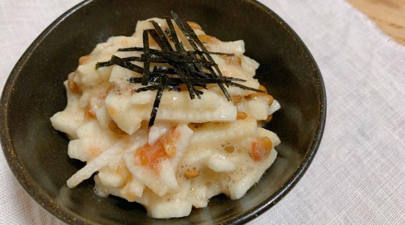 長芋と納豆の梅肉和え