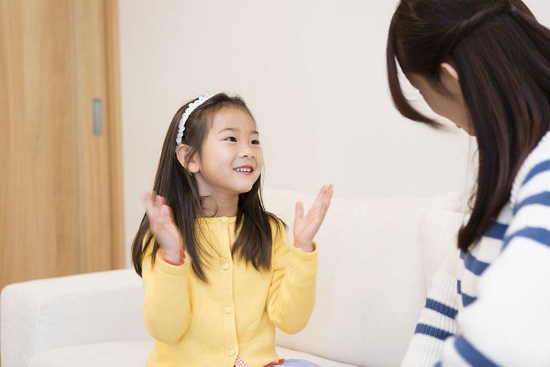 親子の対話の習慣が大切