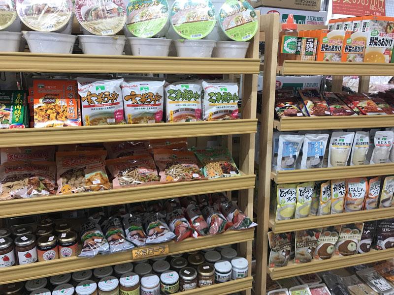 大豆ミートをはじめ、添加物不使用のクッキーなど、こだわりの食品が多数揃えられています。