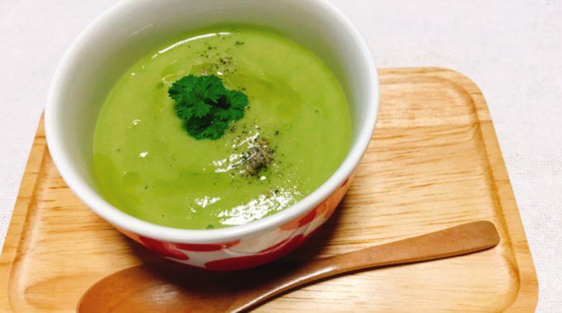 アボカドのロースープ