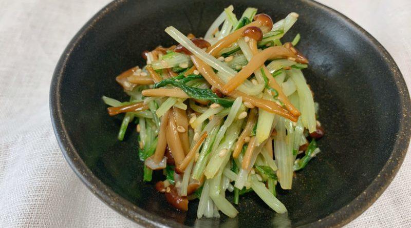 水菜ときのこのナムル