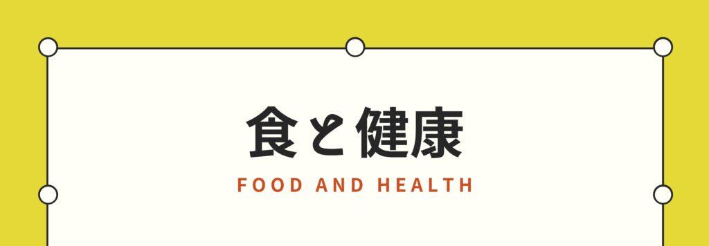 食と健康に関する、ヴィーガン子育て・世界マザーサロンのおすすめ本