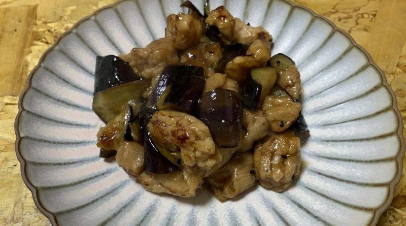 大豆ミートとナスの甘酢炒め