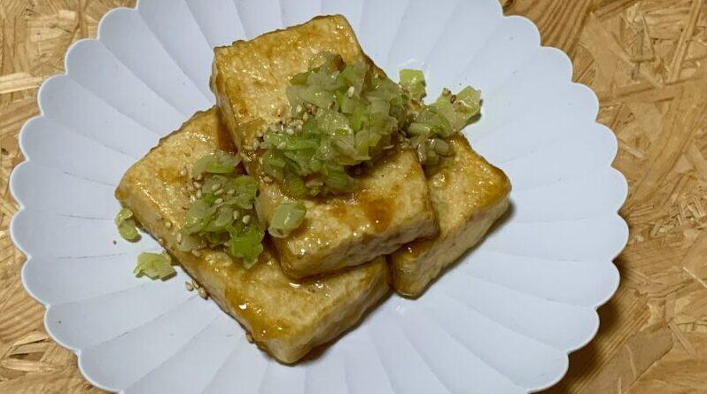 お豆腐ステーキ