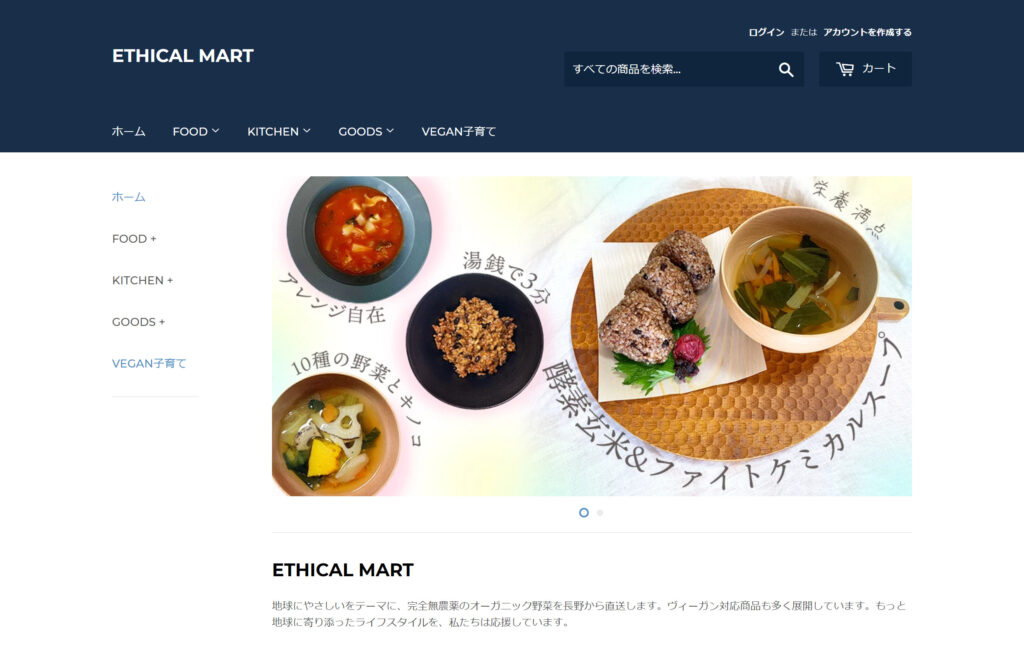 ETHICAL MART