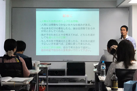 横地先生のワクチン講座3