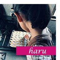 ヴィーガン子育て子ども向けレシピ担当haru