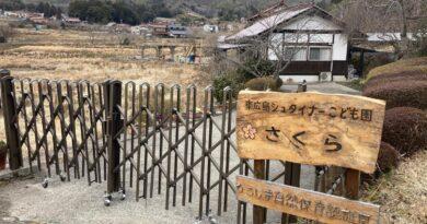 広島県東広島市にあるシュタイナー教育・有機給食を行われているこども園『東広島シュタイナーこども園さくら』