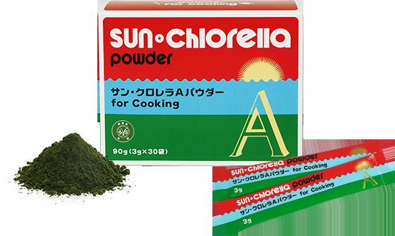 サン・クロレラAパウダー for Cooking