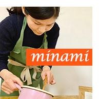 ヴィーガンレシピ担当minami