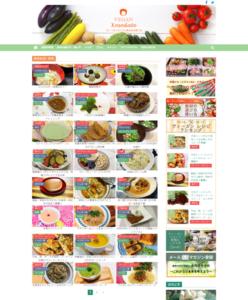 ヴィ―ガン子育て味噌レシピ