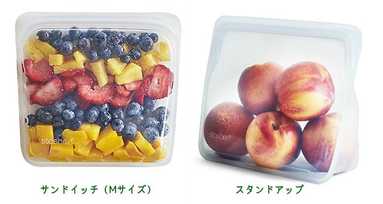 「#ヴィーガン子育てゼロウェイスト」プレゼントキャンペーン第二弾 景品 stasher(プラスチックフリーの食品保存容器)2点セット
